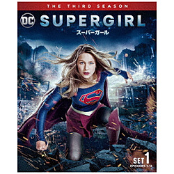 SUPERGIRL/スーパーガール <サード> 前半セット DVD