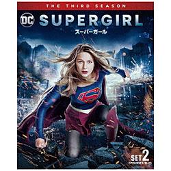 SUPERGIRL/スーパーガール <サード> 後半セット DVD