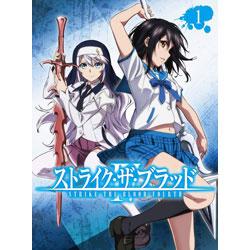 [1] ストライク・ザ・ブラッドIV OVA Vol.1 <初回仕様版> BD