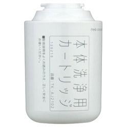 本体洗浄剤用カートリッジ TK-AJ2102