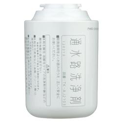 TK-AJ2103 通水路洗浄剤