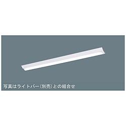 天井直付型 iDシリーズ LED 40形 器具本体[幅:150mm・長:1250mm]【ライトバー別売】 NNLK41515