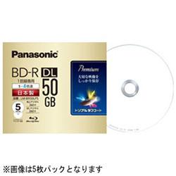 LM-BR50LP20 録画用BD-R Panasonic ホワイト [20枚 /50GB /インクジェットプリンター対応]