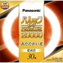 丸形蛍光ランプ 「パルックプレミア20000」(30形/電球色) FCL30EL28M