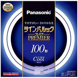 二重環形蛍光ランプ 「ツインパルックプレミア」(100形/クール色) FHD100ECWL