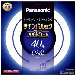 二重環形蛍光ランプ 「ツインパルックプレミア」(40形/クール色) FHD40ECWL