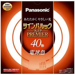 二重環形蛍光ランプ 「ツインパルックプレミア」(40形/電球色) FHD40ELL