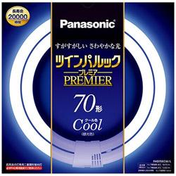 二重環形蛍光ランプ 「ツインパルックプレミア」(70形/クール色) FHD70ECWL