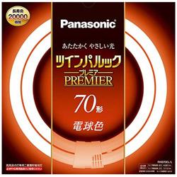 二重環形蛍光ランプ 「ツインパルックプレミア」(70形/電球色) FHD70ELL