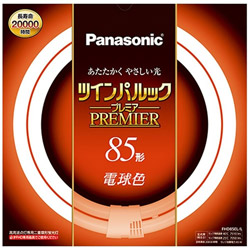 二重環形蛍光ランプ 「ツインパルックプレミア」(85形/電球色) FHD85ELL