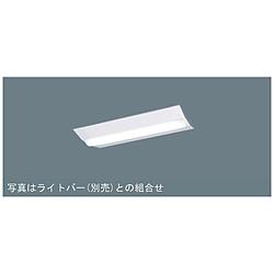 天井直付型 iDシリーズ LED 20形 器具本体[幅:230mm・長:632mm]【ライトバー別売】 NNLK22523