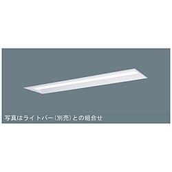 天井埋込型 iDシリーズ LED 40形 器具本体[埋込穴幅:220mm・埋込穴長:1235mm・埋込高:54mm]【ライトバー別売】 NNLK42722J