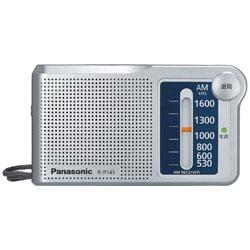 R-P145 携帯ラジオ シルバー [AM]