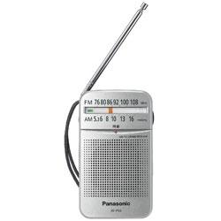 RF-P55 携帯ラジオ シルバー [AM/FM /ワイドFM対応]