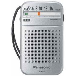 R-P45 携帯ラジオ シルバー [AM]