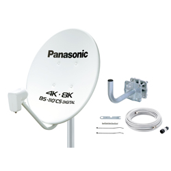 Panasonic(パナソニック) 4K・8K衛星放送対応 45型BS・110度CSアンテナ TA-BCS45UK1(取付金具キット同梱)