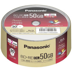 LM-BES50P30 録画用BD-RE Panasonic ホワイト [30枚 /50GB /インクジェットプリンター対応]