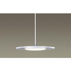 吊下型 LED(温白色) 小型ペンダント 美ルック・拡散タイプ・ダクトタイプ LGB16235LE1