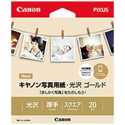 写真用紙・光沢・ゴールド (スクエアサイズ・20枚) GL-101SQ20