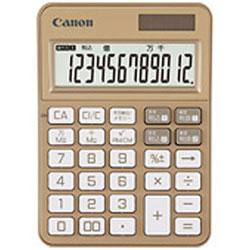Canon(キヤノン) カラフル電卓(12桁) ミニ卓上 KS-125WUC-GD 【軽減税率対応】