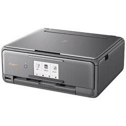 キヤノン(Canon) 【在庫限り】 PIXUS XK50 A4インクジェット複合機 [無線LAN/USB2.0]