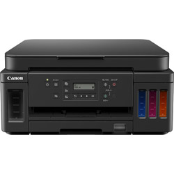 Canon(キヤノン) GIGATANK  G6030 インクジェット複合機  [カード/名刺〜A4]