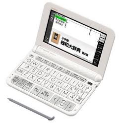 カシオ 電子辞書「エクスワード(EX-word)」(ドイツ語モデル・100コンテンツ搭載) XD-Z7100