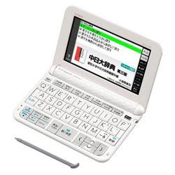 カシオ 電子辞書「エクスワード(EX-word)」(中国語モデル・110コンテンツ搭載) XD-Z7300WE (ホワイト)