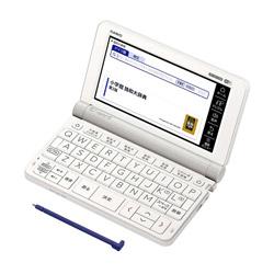 電子辞書 XD-SX7100