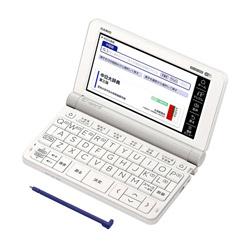 電子辞書 XD-SX7300WE