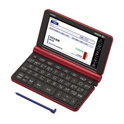 電子辞書 XD-SX7300RD