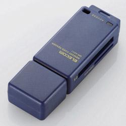 メモリリーダライタ/直挿しタイプ/SD系専用/ブルー MR-K011XBU