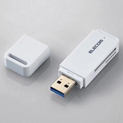 メモリリーダライタ/USB3.0対応/直挿し/SD系専用/ホワイト MR3-D011XWH