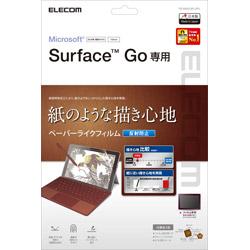 Surface GO 保護フィルム ペーパーライク 反射防止 TB-MSG18FLAPL