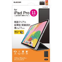 iPad Pro 11インチ 2018年モデル用 フラップカバー 背面クリア ソフトレザー 2アングル スリープ対応 TB-A18MWVBK ブラック