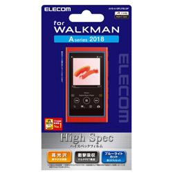 Walkman A 2018 NW-A50シリーズ 対応保護フィルム ブルーライトカット/衝撃吸収/高光沢 AVS-A18FLFBLGP