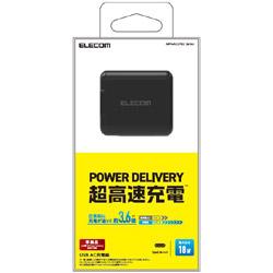 USB電源アダプタ 18W [1ポート: USB Type-C /Power Delivery対応] MPA-ACCP02BK ブラック PS5対応