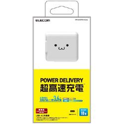 USB電源アダプタ 18W [1ポート: USB Type-C /Power Delivery対応] MPA-ACCP02WF ホワイトフェイス PS5対応