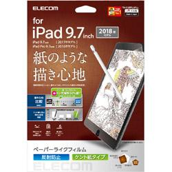 iPad 9.7インチ用 保護フィルム ペーパーライク ケント紙タイプ TB-A18RFLAPLL