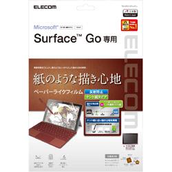 Surface Go用 保護フィルム ペーパーライク ケント紙タイプ TB-MSG18FLAPLL