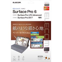 Surface Pro 2017年モデル用 保護フィルム ペーパーライク ケント紙タイプ TB-MSP5FLAPLL