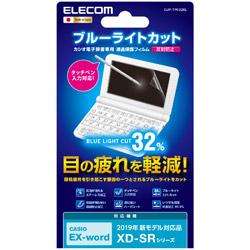 電子辞書フィルム/ブルーライトカット/Lサイズ/CASIO DJP-TP032BL