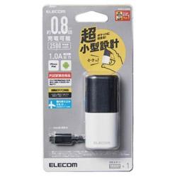 小型モバイルバッテリー/2500mAh/1ポート/1A/ホワイト DE-M12L-2500WH
