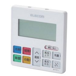 かんたんエアコン用リモコン 10メーカー対応 壁モデル ホワイト ERC-AC01WWH-MU