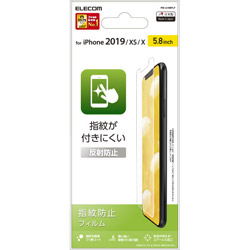 iPhone 11 Pro 5.8インチ用 液晶保護フィルム 防指紋 反射防止 PM-A19BFLF