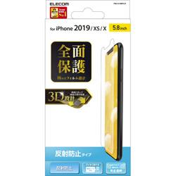 iPhone 11 Pro 5.8インチ対応 フルカバーフィルム 反射防止 透明 PM-A19BFLR