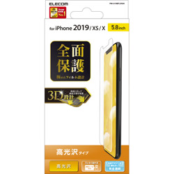 iPhone 11 Pro 5.8インチ対応 フルカバーフィルム 高光沢 透明 PM-A19BFLRGN