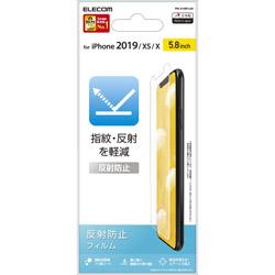 iPhone 11 Pro 5.8インチ用 液晶保護フィルム 反射防止 PM-A19BFLAN