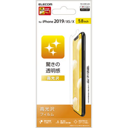 iPhone 11 Pro 5.8インチ用 液晶保護フィルム 高光沢 PM-A19BFLAGN