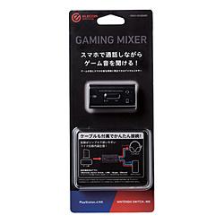 USBデジタルミキサー PS4 Switch対応 ブラック HSAD-GM30MBK PS5対応
